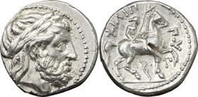 Continental Greece.Kings of Macedon.Philip II (359-336 BC).AR Tetradrachm. In the name and types of Philip II. Amphipolis mint. Struck under Philip II...