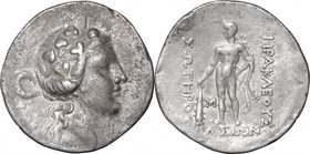 Continental Greece.Islands off Thrace, Thasos.AR Tetradrachm, after 146 BC.D/ Head of Dionysos right, wearing ivy-wreath.R/ Heracles standing left, ho...
