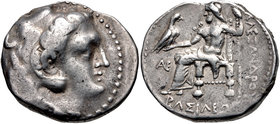 Kingdom of Macedonia, Philip III, 323 - 317 BC, Silver Tetradrachm, Phoenician or Syrian Mint