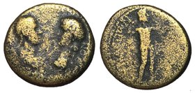 Nero with Agrippina Jr., 54 - 68 AD, Phrygia, Synaus Mint