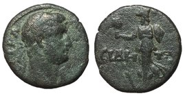 Hadrian, 117 - 138 AD, AE18, Pamphylia, Side, Second Known Specimen