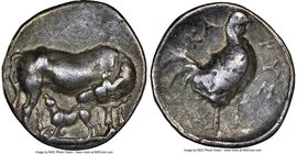 EUBOEAN ISLANDS. Carystus. Ca. 300-250 BC. AR stater (25mm, 7.69 gm, 7h). NGC Choice VF 5/5 - 3/5. Cow standing right, head left, nuzzling calf suckli...