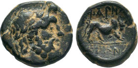 PONTOS.Pharnakia. (c 180-85 BC).AE Bronze.