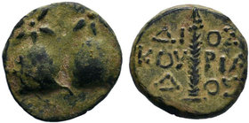 KOLCHIS. Dioskourias. (Circa 2nd-1st Century BC).AE Bronze.
