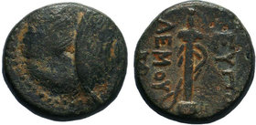CARIA. Mylasa. Eupolemos, circa 295-280 BC. Hemiobol AE Bronze.