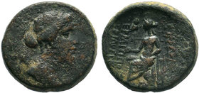 LYDIA. Philadelphia. ΕΡΜΙΠΠΟΣ, Archiereus circa 200-50 BC. AE Bronze.