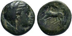 IONIA. Ephesos .circa 290-281 BC. AE Bronze. AE Bronze.
