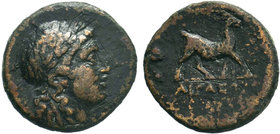 AEOLIS.Aigai. (circa 200-0 BC).AE Bronze.