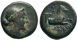 AEOLIS. Kyme . (circa 320-250 BC). AE Bronze. 