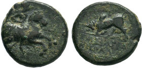 Ionia, Magnesia on the Meander. civic issue. ca. 350-325 B.C. AE
