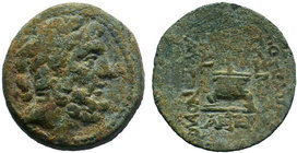 CILICIA. Mopsos. (164-27 BC). AE Bronze.