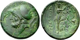 BRUTTIUM. The Brettii. Ae Double - Didrachm(Circa 211-208  BC).