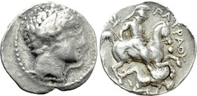 KINGS OF PAEONIA. Patraos (Circa 335-315 BC). Tetradrachm. Uncertain mint.