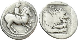 KINGS OF MACEDON. Perdikkas II (451-413 BC). Tetrobol. Aigai(?).