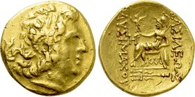 KINGS OF PONTOS. Mithradates VI Eupator (Circa 120-63 BC). GOLD Stater. First Mithradatic War issue. In the name and types of Lysimachos of Thrace. Ka...