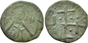 BULGARIA. Second Empire. Ivan Sracimir (1356-1396). Trachy. Anonymous copper coinage.