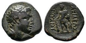 KINGS OF BITHYNIA. Prusias II Cynegos (182-149 BC). Ae. Obv: Head right, wearing winged diadem. Rev: BAΣIΛEΩΣ / ΠPOVΣIOV. Herakles standing left, hold...