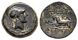 Aigeai, Cilicia. Ca 102-1 BC. AE 2/3 unit (. Helmeted head of Athena right / AIΓEAIΩN THΣ IEΡAΣ KAI AYTONOMOY, goat kneeling left. YΩΠAΡ monogram abov...