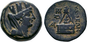 CILICIA. Tarsos. AE, 1st Century BC. Obv: Turreted and draped bust of Tyche right.Rev: Sandan standing right on horned and winged animal, within a pyr...