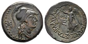 CILICIA. Seleukeia ad Kalykadnon. Ae (Circa 150-50 BC).Obv: Helmeted head of Athena right.Rev: ΣΕΛΕΥΚΕΩΝ ΤΩΝ ΠΡΟΣ ΤΩΙ ΚΑΛΥΚΑΔΝΩΙ. Nike advancing left,...