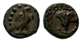 CILICIA, Soloi AE, 2nd and 1st Century BC. Eagle and Rose,  Condition: Very Fine  Weight:1.79 gr  Diameter:12mm From Coin Fair before 1980's