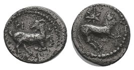 Cilicia. Kelenderis 425-400 BC. Obol AR . Horse prancing right, star above / KE, kneeling goat right with head reverted. very fine SNG Levante-; SNG F...