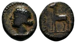 Cappadocian Kingdom. Ariarathes IV ? Ariarathes VII. ca. 200-101 B.C. AE . Eusebeia. Draped bust of Artemis left, quiver over shoulder / BAΣIΛEΩΣ APIA...