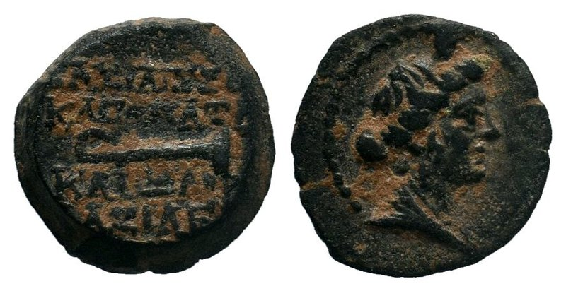 SELEUKID EMPIRE. Kleopatra Thea & Antiochos VIII. 125-121 BC. Æ . Antioch on the...