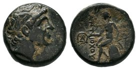 Diademed head right / ΒΑΣΙΛΕΩΣ ΑΝΤΙΟΧΟΥ, Apollo seated left on omphalos, testing arrow, resting hand on bow; monograms in left field. 16mm, 3.93gr