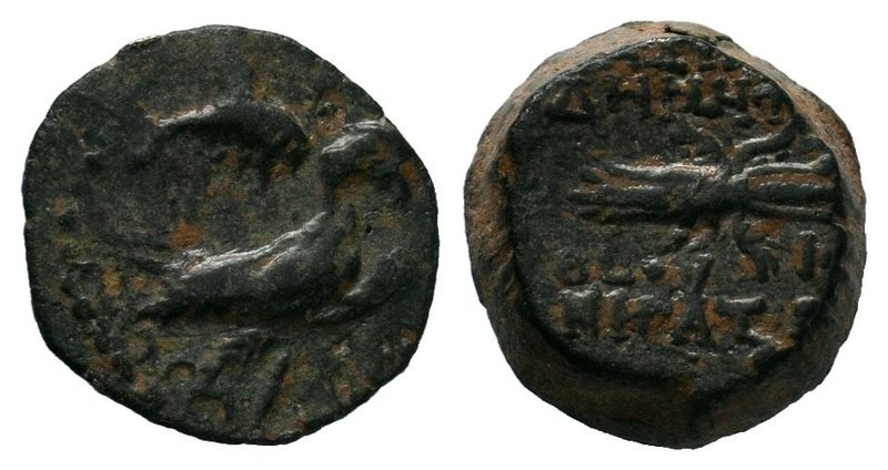 SELEUKID KINGS of SYRIA. Demetrios II Nikator. Second reign, 129-125 BC. Æ. Anti...