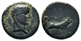 Macedonia - Augustus (27 BC-AD 14), Philippi (?), AE,  Condition: Very Fine  Weight: 3.91gr Diameter: 16mm  From a Private UK Collection.