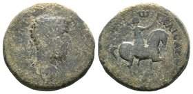 Septimius Severus (193-211 AD). AE  Condition: Very Fine  Weight:16.84gr  Diameter: 27mm From a Private UK Collection.