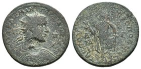 CILICIA. Tarsos. Gordian III (238-244). Ae.  Condition: Very Fine  Weight:22.55gr  Diameter: 36mm From Coin Fair before 1980's