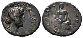 SYRIA. Seleucis and Pieria. Antioch. Augustus (27 BC-AD 14). Ae.  Condition: Very Fine  Weight:8.03gr  Diameter: 23mm Property of a Dutch Collector