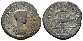 CILICIA. Anazarbus. Philip II, as Caesar, 244-247.AE Triassarion , CY 263 = 244/5. M IOYΛ ΦIΛIΠΠOC KAICAP Bare-headed, draped and cuirassed bust of Ph...