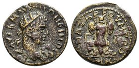CILICIA, Anazarbus. Elagabalus. AD 218-222. Æ Trihemiassarion. Radiate head right / Two captives seated at base of trophy. Ziegler 363 (Vs3/Rs5); SNG ...