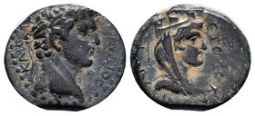 CILICIA. Anazarbus? Claudius (41-54). Ae Hemiassarion. Dated RY 3 (43/4). Obv: KΛAYΔIOC KAICAP. Laureate head of Claudius right. Rev: ЄTOYC KAICAPЄΩΝ ...