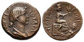 CILICIA. Augusta. Julia Augusta (Livia) (Augusta, 14-29). Ae.Obv: ΙΟVΛΙΑ ΣΕΒΑΣΤΗ.Draped bust rightRev: ΑΥΓΟΥΣΤΑΝΩΝ.Tyche seated right, holding grain e...