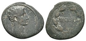 Valerian, 253-260 AD. AE27 . Regnal year 3 = 255/256 AD. AV K ΠΟ ΛΙ OVAΛEPIANON, draped, cuirassed and laureate bust right / Tyche, holding rudder and...
