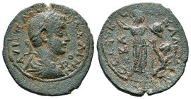 CILICIA. Seleukeia ad Kalykadnon. Gallienus (253-268). Ae. Obv: AY K Π ΛΚ ΓΑΛΛΙΗΝΟC. Laureate, draped and cuirassed bust right. Rev: CEΛΕVKEΩΝ TΩ Π KA...