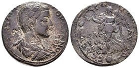 CILICIA, Seleucia ad Calycadnum. Gordian III. AD 238-244. AE. Laureate, draped, and cuirassed bust right; c/m: ΔO monogram within triangular incuse / ...
