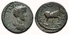 CILICIA. Seleucia ad Calycadnum. Gordian III (238-244). Ae. Obv: ANTΩNIOC ΓOPΔIANOC CЄBAC. Laureate, draped, and cuirassed bust right; below chin, ΔO ...