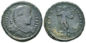 "Jovian (363-364), so-called ""Double Maiorina"", Antiochia, AD 363-364 AE. D N IOVIAN - VS P F AVG, diademed, draped and cuirassed bust r., Rv. VICTORIA..."
