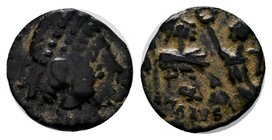 Vandals, Carthage. Pseudo-Imperial coinage. Ca. 440-ca. 490. AE  Condition: Very Fine  Weight: 1.07 gr Diameter: 13 mm From a Private UK Collection.