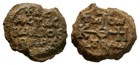 Anastasius I. 491-518. AD. Lead Seal ,  Obv: .Legend in five lines Rev: Legend as monogram.  Condition: Very Fine  Weight:14.94gr  Diameter: 25.36mm