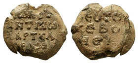 BYZANTINE LEAD SEALS. Uncertain (Circa 9th -13th century). Obv: .Legend in four lines Rev: Legend in 3 lines; cross above and below.  Condition: Very ...