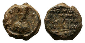 BYZANTINE LEAD SEALS. Uncertain (Circa 9th -13th century).  Obv: Nimbate bust of Christ. Rev: Legend in five lines.  Condition: Very Fine  Weight: 6.9...