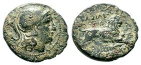 Kings of Thrace. Uncertain Mint. Lysimachos 305-281 BC. AE bronze  Condition: Very Fine  Weight: 3.90 gr Diameter: 20.00 mm