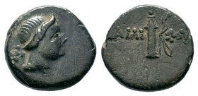 Pontus. Amisos 120-63 BC. AE bronze  Weight : 4.18 gr  Diameter : 16.90 mm