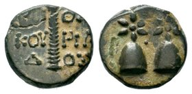 KOLCHIS, Dioskourias. Late 2nd-1st century BC. AE bronze  Condition: Very Fine  Weight: 3.48 gr Diameter: 16.52 mm